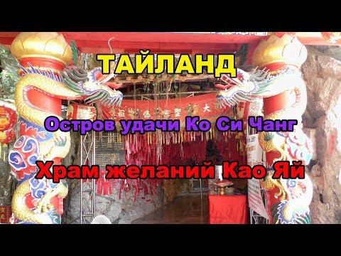 Новости храма новомучеников лопасненских в ровках