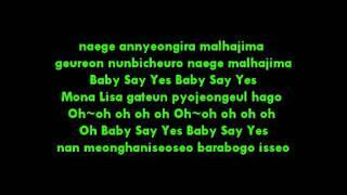 MBLAQ (엠블랙)   Mona Lisa (모나리자) Lyrics