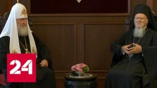 Грядет раскол? РПЦ разрывает отношения с Константинополем - Россия 24