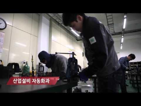 캠퍼스 홍보영상:홍성캠퍼스