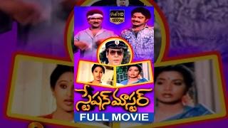 Station Master Telugu Full Movie   Rajendra Prasad   Rajasekhar   Ashwini   Jeevitha