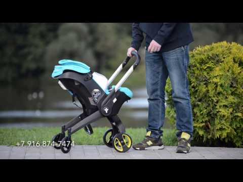 Детская коляска-автокресло FooFoo 4 в 1