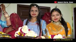 ROYAL RAJPUT WEDDING ** #RAJENDRA_SINGH #Weds #JYOTI_KANWAR // mainu rab milya menu sab milya//