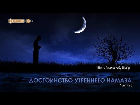 Молитва до святои матроны