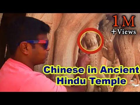 Suppressed History of Ancient India - Srirangam Temple