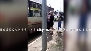 Резня в новокузнецкой маршрутке
