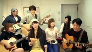 Goose House - Hikaru Nara (Acoustic)
