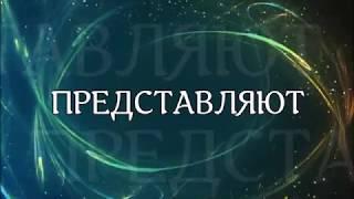 Рекламный ролик на лучшее видео месяца