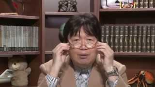 岡田斗司夫ゼミ11月22日号「もてる会話術とおたくな休日のひとり遊び」 - YouTube