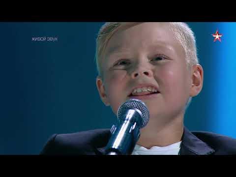 Мальчик, представляющий Якутию, победил во всероссийском конкурсе «Юная звезда»