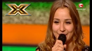 Christina Aguilera - Something's Got (cover version) - The X Factor - TOP 100