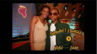 Bow Wow-You Can Get It All+Lyrics