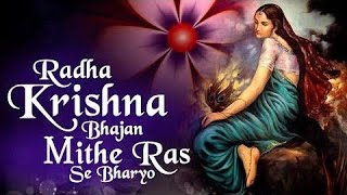 krishna janmashtami status, krishna janmashtami song, krishna janmashtami song dj, krishna janmasht - Download this Video in MP3, M4A, WEBM, MP4, 3GP