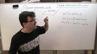 Goniometrie - úprava goniometrického výrazu