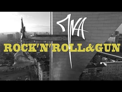 Пика - rock n roll & gun (MAD ONE prod)