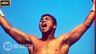 Как Мохаммед Али жестоко уничтожил своих оппонентов!