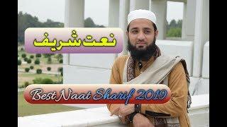 naat sharif Qari Abdul Razziq