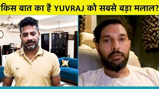 YUVRAJ EXCLUSIVE: World Cup 11 Champ's Sensational Revelation, Wasn't Sure of Place in XI | Vikrant