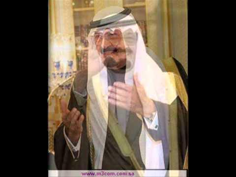 الملك عبدالله نسأل الله العظيم أن يشفيه ويرجعه لنا سالما