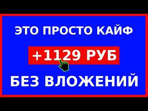 Петербургский страховой брокер диагностической карты