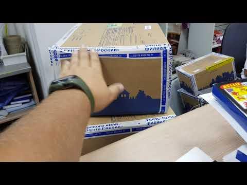 ПОЧТА РОССИИ. Отправка посылок, цены на коробки, СМС уведомления.