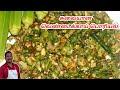 ஸ்சைட் டிஷ் இப்படி செய்தால் எல்லோருக்கும் பிடிக்கும் |  Vendakkai poriyal | Balaji's Kitchen