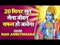 20 मिनट सुन लेना जीवन सफल हो जायेगा - Ram Amritdhara - Non Stop Ram Bhajan - Ravi Raj