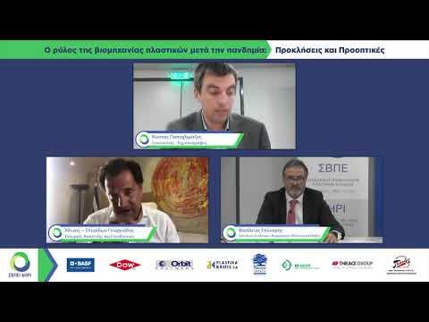 Άδωνις – Σπυρίδων Γεωργιάδης - Υπουργός Ανάπτυξης και Επενδύσεων