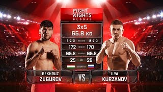 Бехруз Зугуров vs. Илья Курзанов / Bekhruz Zukhurov vs. Ilya Kurzanov