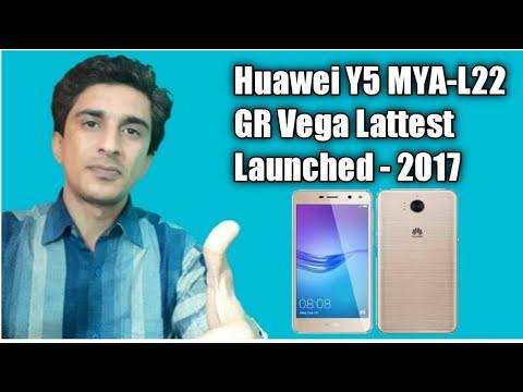 Huawei Mya L22 Price In Pakistan - Mobile Phone Portal