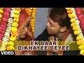 Super Hot Bhojpuri Video Song | Jab Se Chadhal Jawani