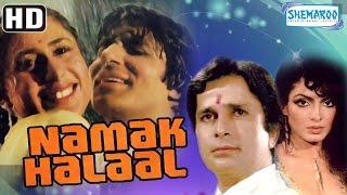 Namak Halaal{HD} - Amitabh Bachchan, Smita Patil, Parveen Babi -Old Hindi Films-(With Eng Subtitles)