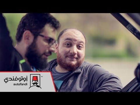 أوتوفنديات: حازم الصديق جرب بي إم دبليو X3 - و20 ألف جنيه ترخيص!!