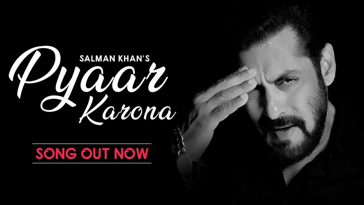 Salman Khan – Pyaar Karona Lyrics in English