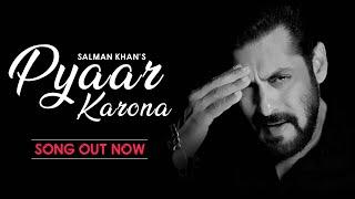 اغاني حصرية Pyaar Karona | Salman Khan | Sajid Wajid | Aditya Dev تحميل MP3