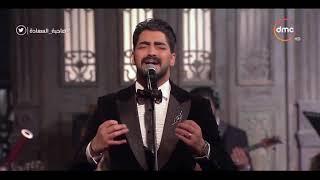 """تحميل اغاني صاحبة السعادة - مينا عطا يشعل مسرح صاحبة السعادة بأغنية""""يوم الخميس"""" MP3"""