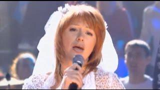 """Алена Апина и группа """"Кукрыниксы"""" - """"Свадьба"""" (2003)"""