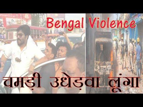 पश्चिम बंगाल: बाबुल सुप्रियो ने IPS अफसर से की बदतमीजी
