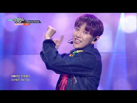 뮤직뱅크 Music Bank -I Wanna Know - 노태현(Roh Tae Hyun) .20190208