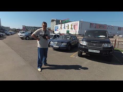 Купить возбудитель в новосибирске