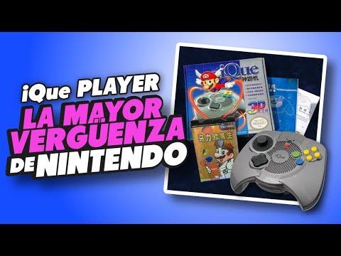 """""""Nintendo iQue"""" - La mayor vergüenza de la """"Gran N"""""""