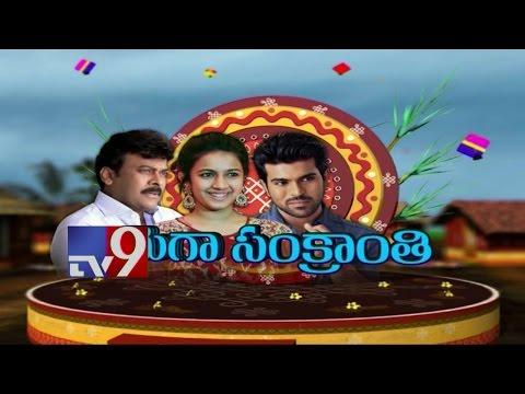 Niharika Interviews Chiranjeevi and Ram charan - TV9 Mega Interview