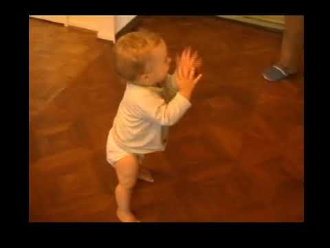 Harry's First Steps