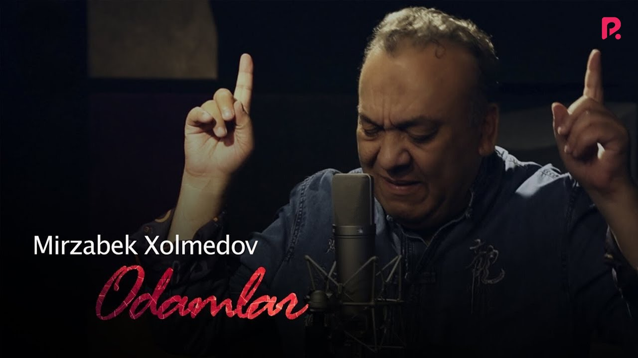 Мирзабек Холмедов — Одамлар