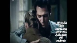 تحميل اغاني عادل الماس ... ماطريت لأهلي | Adel Almas Ma tret LAhale MP3
