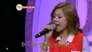 음악학개론_Lonely(2ne1)_girlsday sojin@비틀즈코드2