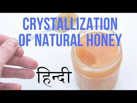 , title : 'Crystallization of Honey (Hindi) : Is crystallized honey is fake? - Common Myth in Hindi