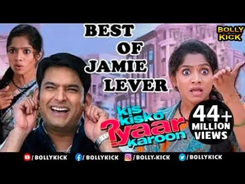 Download Comedy Scenes | Hindi Movies 2019 | Kis Kisko Pyaar Karoon | Kapil Sharma | Best Of Jamie Lever HD Mp4 3GP Video and MP3