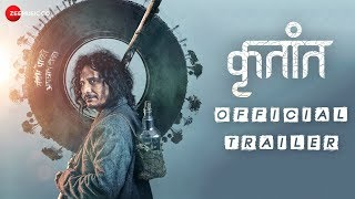 Krutant - Official Trailer | Suyog Gorhe, Sayali Patil & Sandeep Kulkarni