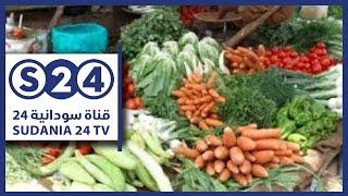 الخرطوم تستورد خضر وفاكهة ب 146 مليون دولار - مانشيتات سودانية